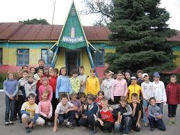 Бесплатный отдых для юных амурчан, пострадавших от наводнения