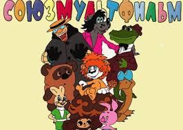 «Союзмультфильм» планируют открыть в 2016 году