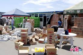 Трансграничная зона торговли для экспорта овощей и фруктов на Дальний Восток из Китая