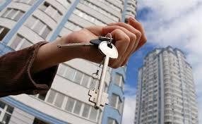 Безопасное приобретение жилья