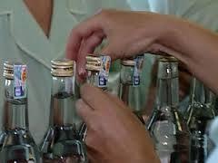 Увеличена минимальная цена на бутылку водки
