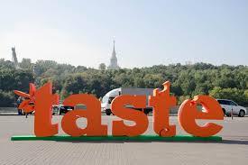 В фестивале Taste of Moscow 2014 в Лужниках участвовали Благовещенские повара