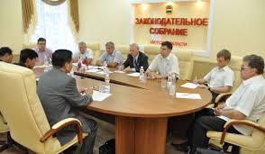 Амурчане смогут обсудить областной бюджет на следующий год