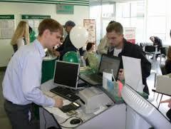Молодых людей учат распоряжаться взятыми в кредит деньгами