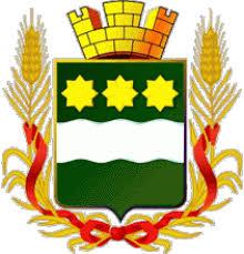 В Благовещенске начнет работать рабочая группа над видоизменением герба города