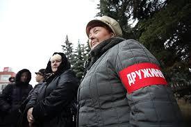 С конца февраля за общественным порядком в Благовещенске будут следить народные дружинники