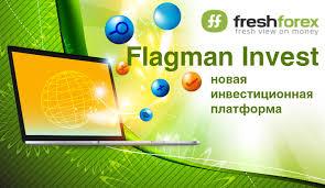Компания FreshForex – один из ведущих игроков на Форекс-рынке
