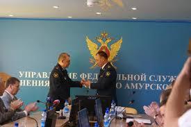 Олег Завьялов назначен на должность начальника амурского УФСИН