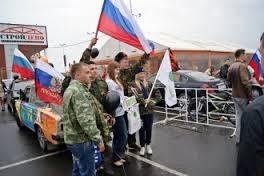 Состоится патриотический автопробег «От Амура до Байкала»