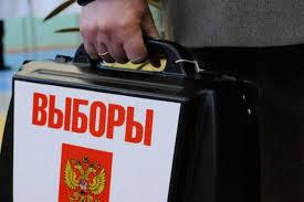 В Магдагачинском районе 6 июля прошли перевыборы