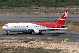 Авиакомпания «Икар» совершила первый рейс из Москвы в Благовещенск
