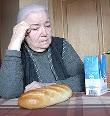 Прожиточный минимум в Амурской области для пенсионеров будет увеличен