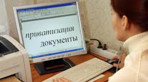 Глава Минстроя РФ сообщает, что срок бесплатной приватизации продлён не будет