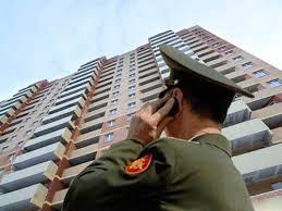 Предложения в Амурской области по военной ипотеке