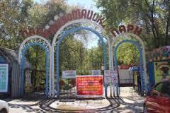 В благовещенском Первомайском парке готовятся к летнему сезону