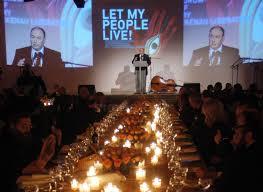 Всемирный день памяти жертвам и форум памяти Холокоста