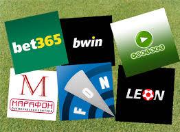 Ставки на спорт – популярное развлечение азартных болельщиков