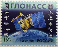 Космическая марка появилась в отделениях почты Приамурья