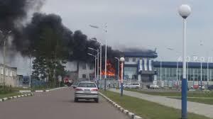 В благовещенском аэропорту случился пожар