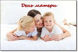 Благовещенск отметил День матери России