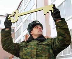 Военная ипотека от застройщиков в Амурской области