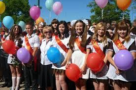 25 мая в школах Приамурья прозвенят последние звонки