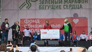 Сбербанк помогает собрать деньги для детского фонда