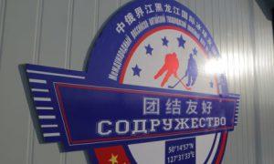 Возле павильона ВЭФ можно будет кататься на коньках