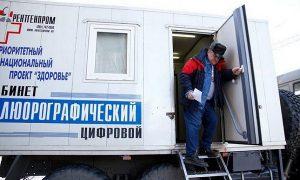 Передвижной флюорограф снова вышел на улицы Сковородина