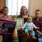 Многодетные семьи Приамурья получат бесплатные участки
