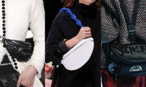Самые модные сумки на осень и зиму