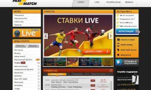 БК Parimatch – ставки на спорт с удобством и выгодой