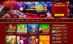 Современный вариант популярного казино Maxbet
