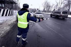 План-перехват для представителей  дорожно-постовой службы