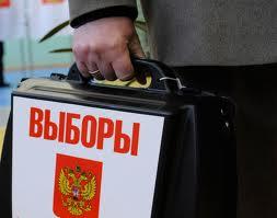 Кандидаты на пост губернатора Амурской области