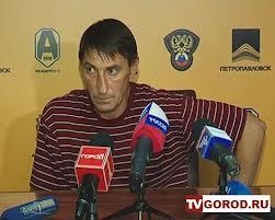 Возможный уход тренера «Амура–2010» из клуба