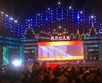Праздничный фейерверк в честь открытия ярмарки в Хэйхэ
