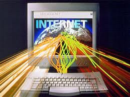 Развитие интернета на Дальнем Востоке