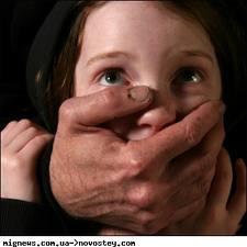 Педофил изнасиловал ребёнка