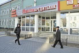 Судебное производство в отношении банка «Востоккредитбанк»