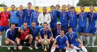 Кубок региона достался ФК «Белогорск»