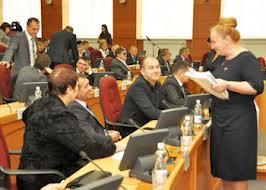 Ужесточение контроля и учреждения бюро переводов в законодательном собрании области