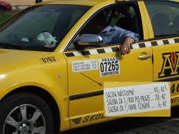 В Тынде подорожали такси