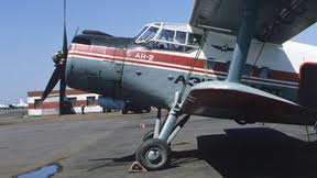 Дело об «Амурской авиабазе»