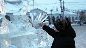 Погода в Амурской области сегодня ясная, но холодная