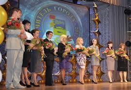 В Благовещенске проводится конкурс на лучшего школьного учителя