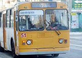 Соревнование лучших  троллейбусных кондукторов