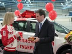 Чемпионка мира Ольга Фаткулина награждена губернатором