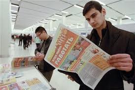 В Белогорске уменьшилось число безработных граждан