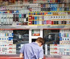 Ожидается увеличение стоимости сигарет